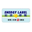 energy labal