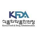 韓國食品藥品監督