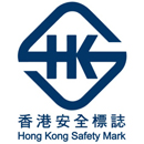 香港安全標誌