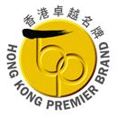 香港卓越標誌